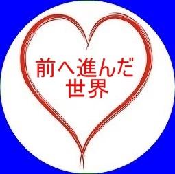 heart-1043245_640_blue_mae.jpg